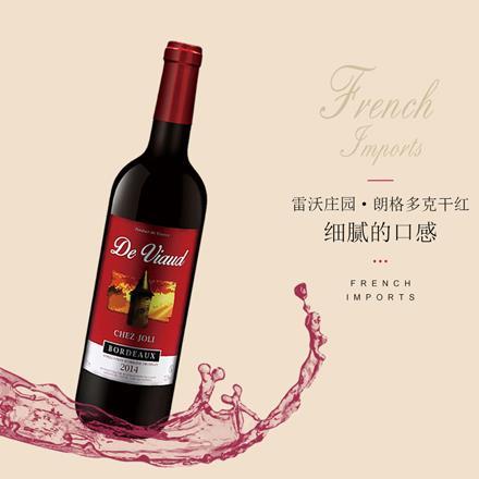 中糧法國進口一雷沃莊園詩伽俐朗格多克干紅葡萄酒750ml*1瓶