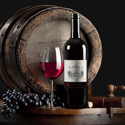 中糧名莊薈法國-希娜拉干紅葡萄酒(中糧原瓶進口)750ml