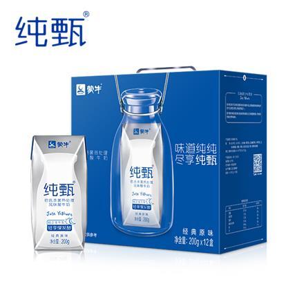 蒙牛 純甄 (MENGNIU) 原味酸牛奶200g*12瓶
