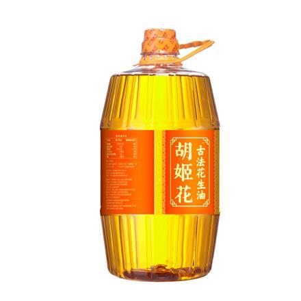 胡姬花 食用油 壓榨一級 古法花生油4L(新老包裝隨機發貨)