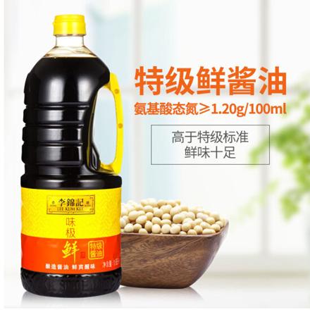 李錦記 醬油 味極鮮特級醬油 涼拌多鮮醬油 1.65L