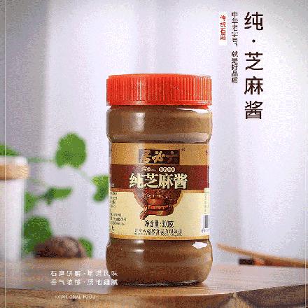 六必居 調味醬料 純芝麻醬 涼拌面熱干面醬火鍋蘸料 300g 中華老字號