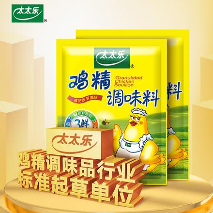 太太乐 鸡精 三鲜调味料 加倍提鲜 227g 雀巢出品