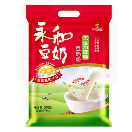 永和豆漿 無添加蔗糖豆奶粉510g 早餐燕麥搭檔 (30g*17袋