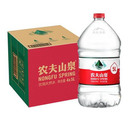 农夫山泉 饮用水 饮用天然水5L*4桶 整箱装 桶装水