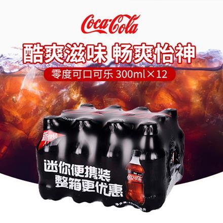 沃爾瑪】可口可樂 零度可樂汽水迷你便攜裝箱裝 無糖無能量 碳酸飲料 300ml*12