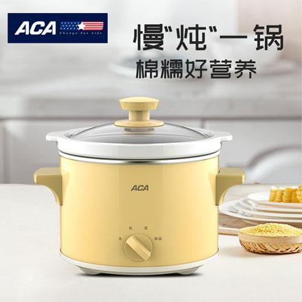 北美电器(ACA)ALY-140DG01J 营养慢炖锅