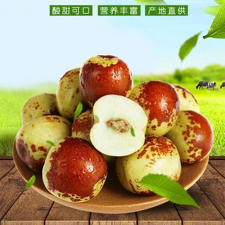 陕西大荔冬枣 精选特级甜枣 1kg装   新鲜水果
