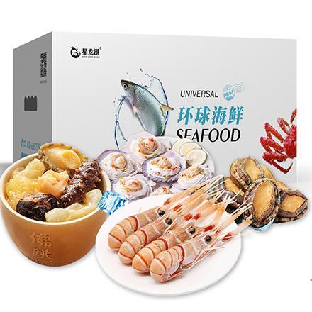 星龙港海鲜礼盒——前程似锦