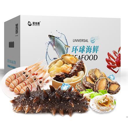 星龙港海鲜礼盒——龙腾四海