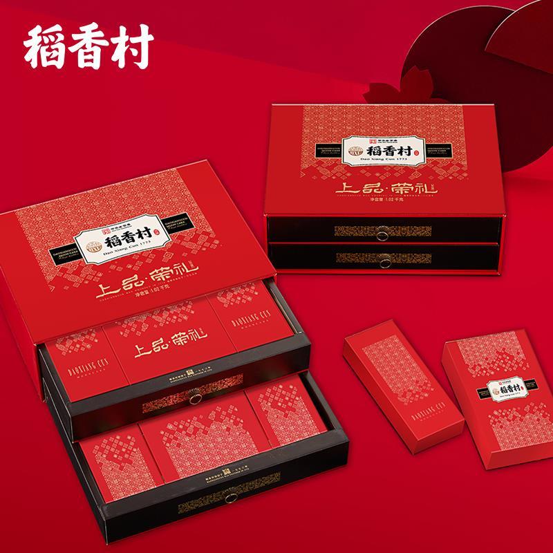 稻香村上品荣礼月饼礼盒1020g