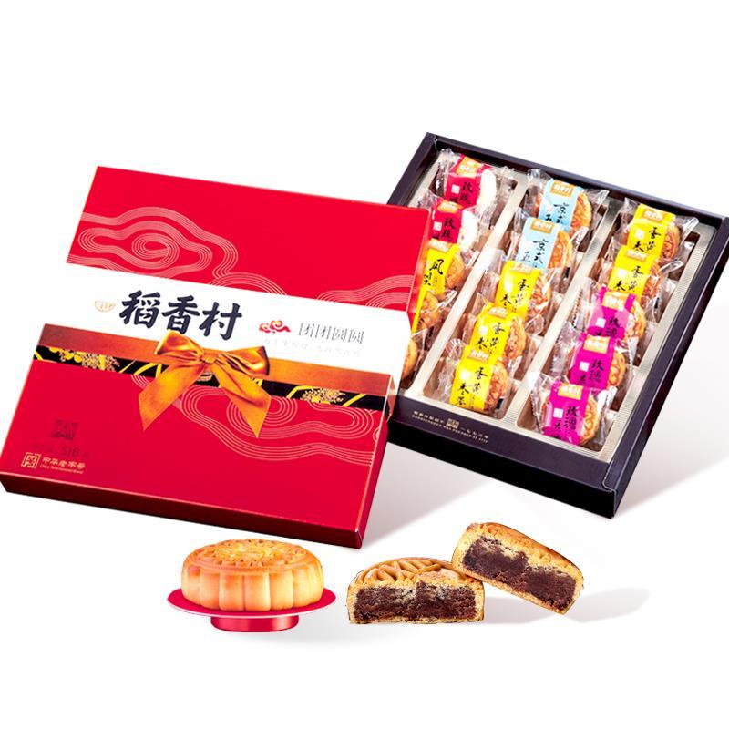 稻香村团团圆圆月饼礼盒