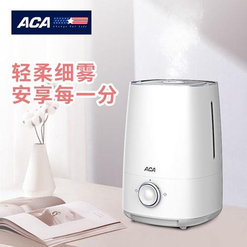 北美电器ACA加湿器 ALY-45JS02J