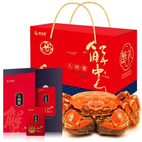 星龍港 大閘蟹禮券298型(1.8-2.2母2.8-3.2公 各3只)生鮮螃蟹禮盒 禮品卡 海鮮水產