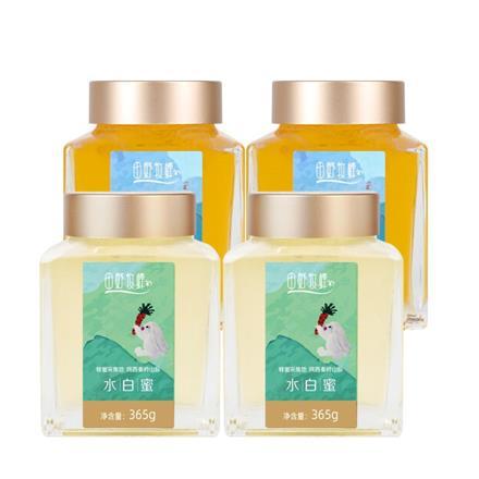田野牧蜂水白蜜 出口优等单花蜜 高活性成熟原蜜 金奖蜂蜜
