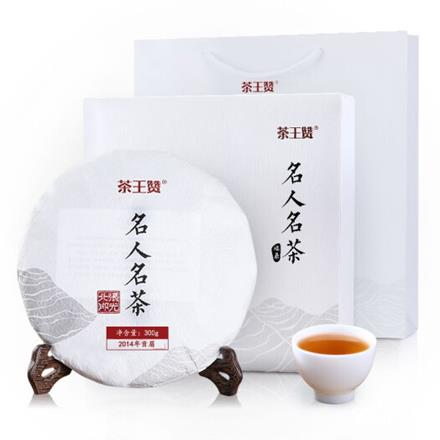 名人茶園福鼎白茶高山日曬百年老樹貢眉茶餅珍藏茶葉禮盒禮品