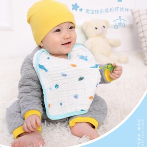 潔麗雅(Grace) A類純棉6層紗布口水巾嬰兒小毛巾方巾3條裝 寶寶精梳棉洗臉巾新生兒童手帕嬰幼兒手絹可洗