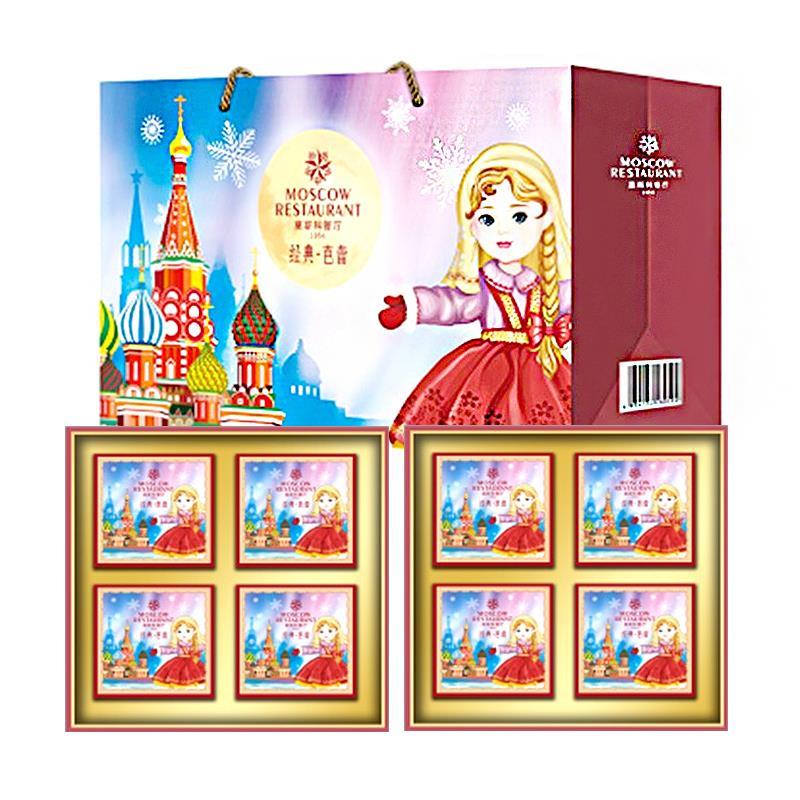 莫斯科餐厅经典芭蕾月饼礼盒800g