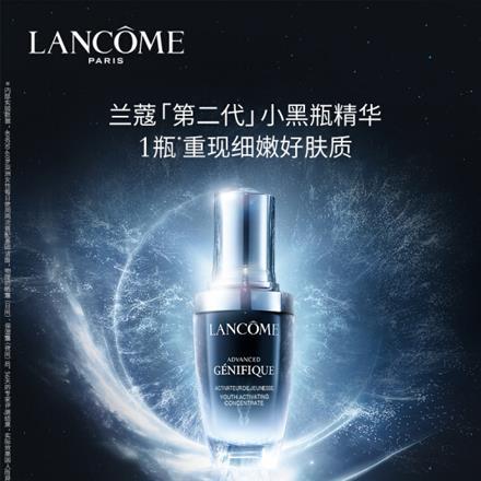 兰蔻(LANCOME)小黑瓶全新肌底精华液30ml 化妆品套装护肤 面部精华 保湿维稳