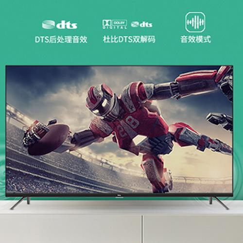 TCL 50A360 50英寸觀影王 4K超高清 安卓智能液晶電視機(黑色)