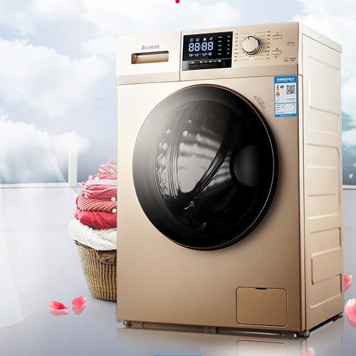 志高(CHIGO)8.5公斤滚筒洗衣机全自动 洗烘一体 智能烘干即洗即穿 〖8.5公斤〗 CG85141BAGH 香槟金