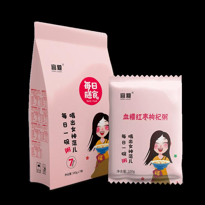 宮糧-每日營養粥700g(女神款)