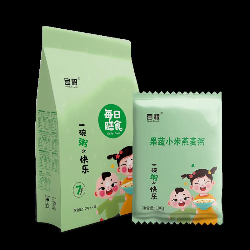 宫粮-每日膳食营养粥(100g/袋/7袋)(儿童款)