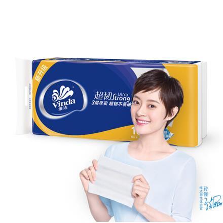 维达(Vinda) 无芯卷纸 超韧3层100g卫生纸*10卷 母婴可用