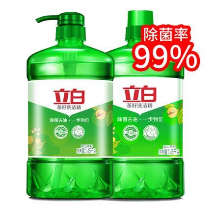 立白茶籽洗潔精 1.45kg*2瓶雙瓶省心裝 茶籽精華 健康除菌達99% 輕松去油