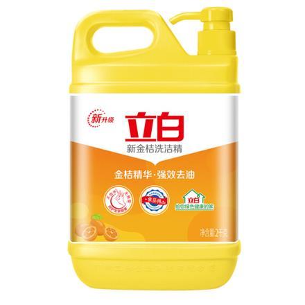 立白 新金桔洗潔精2kg/瓶 金桔精華 輕松去油