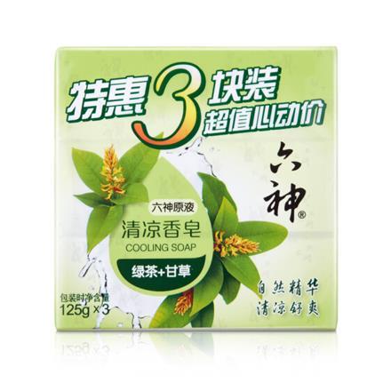 六神香皂 植物綠茶&甘草 清涼特惠三塊裝 125g*3