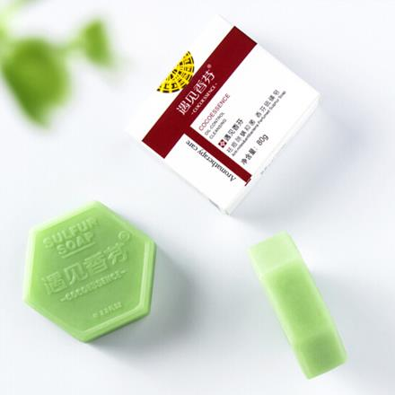 遇見香芬 手工硫磺皂 控油清潔面部去除螨蟲肥皂背部祛痘潔面沐浴非海鹽馬油香皂80g洗面奶男女通用