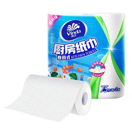 維達(Vinda) 卷紙紙巾 廚房用紙 75節*2卷 水滴花紋