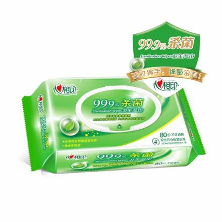 心相印濕巾 殺菌衛生 帶蓋抽取 80抽裝(分量足超值裝,新老包裝隨機發貨)