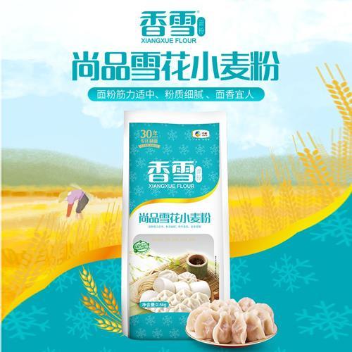 中糧香雪尚品雪花粉2.5kg