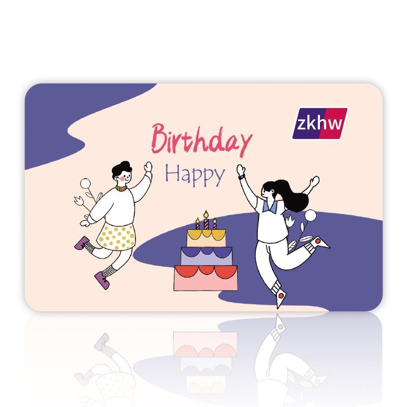 100元生日礼品卡