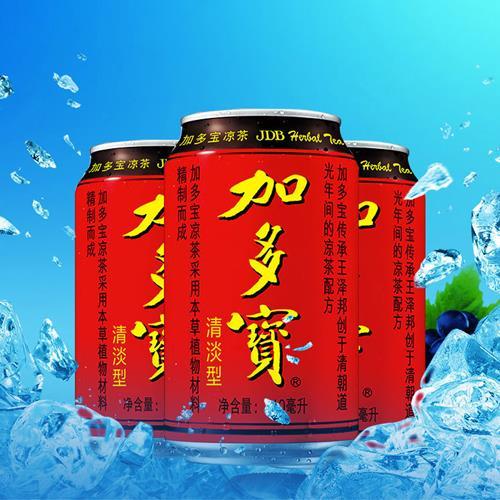 加多宝 凉茶 茶饮料 310ml*24/箱 怕上火喝加多宝草本凉茶整箱