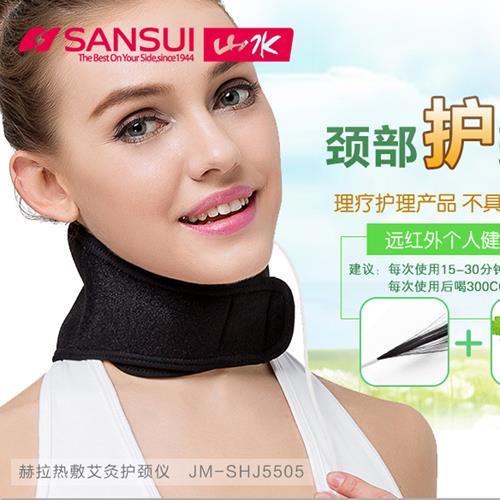 赫拉热敷艾灸护颈仪 颈椎按摩器旅行枕肩颈经络艾灸加热敷护颈仪U型枕