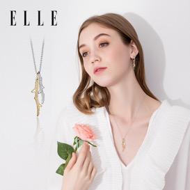 ELLE項鏈迷你吊墜魚骨鎖骨鏈首飾簡約時尚法國表白禮物首飾鏈  魚骨系列項鏈3083100T
