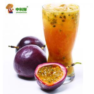 【中科鲜】广西百香果5斤