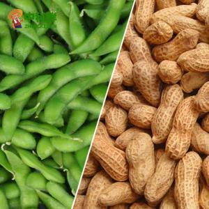 【中科鲜】 新鲜农家带壳毛豆 水煮花生各2斤 新鲜蔬菜 总计发4斤  (仅限北京天津发货,蔬菜总量8份起订)
