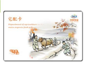 【中科农业】3-5人水果年度套餐卡券