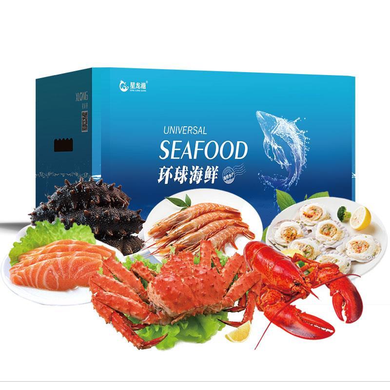 【星龙港】臻鲜海鲜礼盒