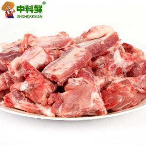 【中科鲜】 土猪排骨 新鲜小排骨500g