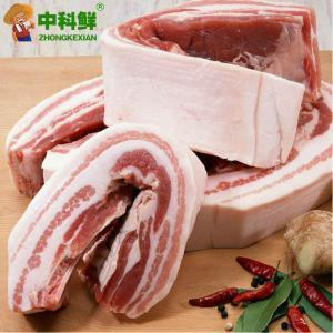 【中科鲜】 鲜肉五花肉500g