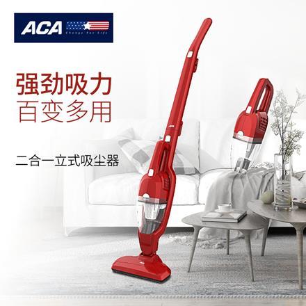 ACA二合一立式吸尘器 ALY-08XC20J