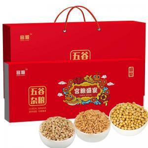 宮糧——盛宴 雜糧禮盒