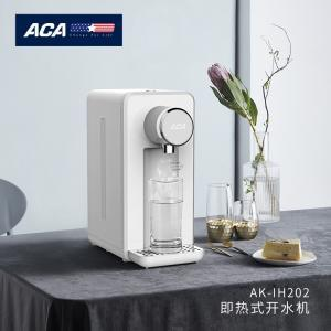 ACA\北美电器 即热式饮水机AK-IH202开水机