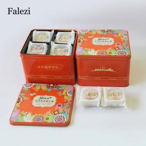法樂茲禮盒糕點禮盒餅干蛋糕糕點送禮食品禮盒大禮包 流心奶黃酥禮盒440g