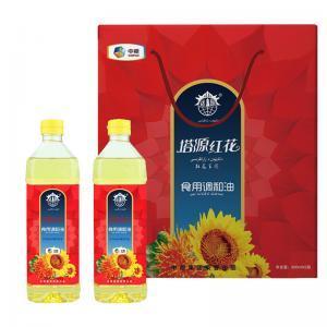 塔原红花籽调和油礼盒900ml*2瓶